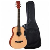 Acoustic Guitar Rental
